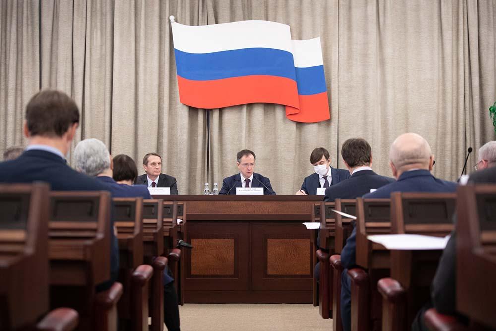 Первое заседание Межведомственной комиссии по историческому просвещению